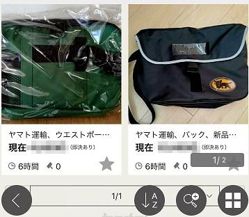 SnapCrab_NoName_2017-12-19_10-24-51_No-00