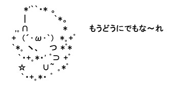 SnapCrab_NoName_2020-2-25_7-58-11_No-00