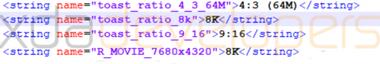 Samsung-8k-code-654x110