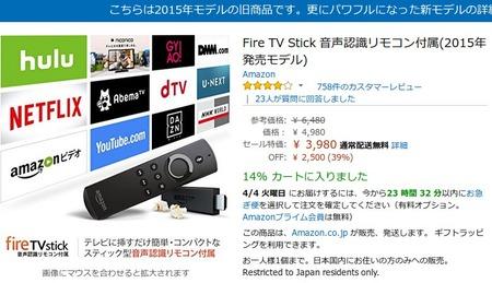 SnapCrab_NoName_2017-4-1_15-52-9_No-00