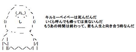 SnapCrab_NoName_2017-10-11_14-51-0_No-00