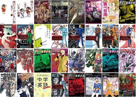 jp- コミック - Kindle本- Kindleストア