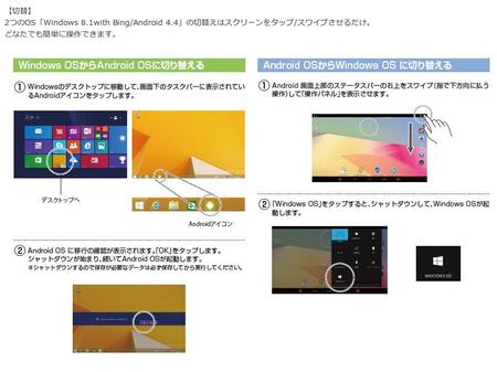 SnapCrab_NoName_2015-5-29_18-33-8_No-00