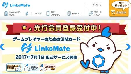 SnapCrab_NoName_2017-5-2_0-57-53_No-00