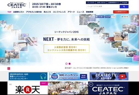 SnapCrab_NoName_2015-8-25_19-4-39_No-00