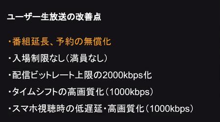SnapCrab_NoName_2017-12-13_10-0-57_No-00