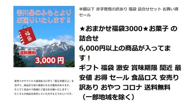 SnapCrab_NoName_2020-6-10_17-17-6_No-00