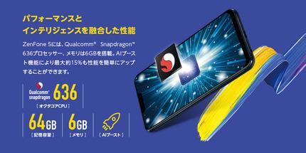 ZenFone5_3