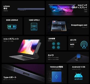 SnapCrab_NoName_2021-7-30_22-58-17_No-00