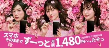 SnapCrab_NoName_2020-7-5_10-37-4_No-00