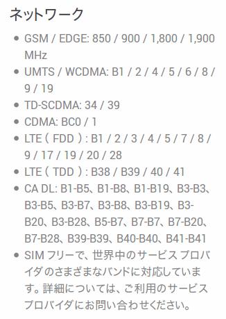 SnapCrab_NoName_2015-9-30_2-57-22_No-00