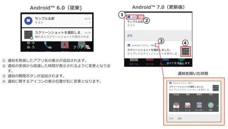 SnapCrab_NoName_2017-4-19_18-48-10_No-00