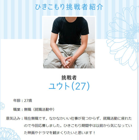 l_yx_hikikomori_00