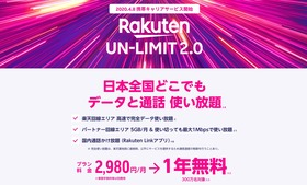 SnapCrab_NoName_2020-4-16_0-16-9_No-00
