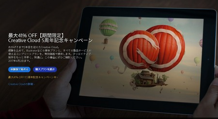 SnapCrab_NoName_2017-5-13_10-42-7_No-00