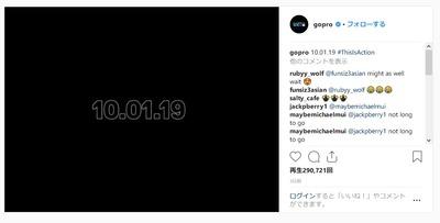 SnapCrab_NoName_2019-9-23_10-28-11_No-00