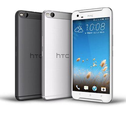 HTC-OneX90