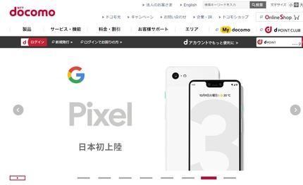 SnapCrab_NoName_2018-10-30_11-37-57_No-00