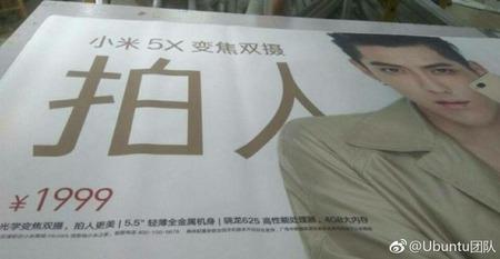 Xiaomi-Mi5X-Poster