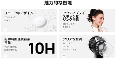 SnapCrab_NoName_2021-4-20_19-17-43_No-00