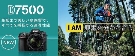 main_01_new