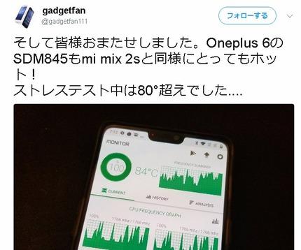 SnapCrab_NoName_2018-5-30_15-13-44_No-00