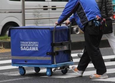 yx_sagawa