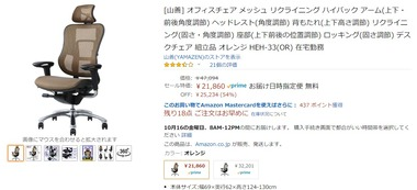 SnapCrab_NoName_2020-10-13_16-52-25_No-00