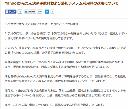 SnapCrab_NoName_2015-11-4_18-49-3_No-00
