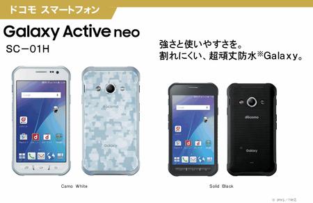 SnapCrab_NoName_2015-9-30_21-7-11_No-00