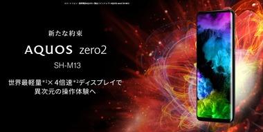 SnapCrab_NoName_2020-2-28_13-46-31_No-00