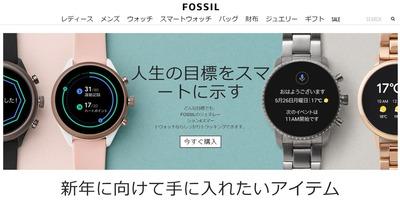 Google、Fossilのスマートウォッチ関連技術の知財と人材を4000万ドルで買収