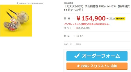 SnapCrab_NoName_2017-1-19_22-7-0_No-00