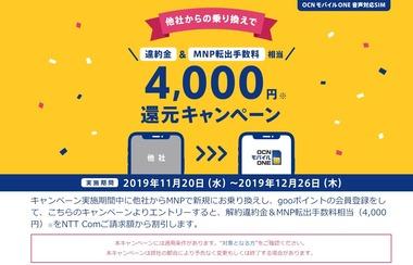 SnapCrab_NoName_2019-11-20_11-48-12_No-00