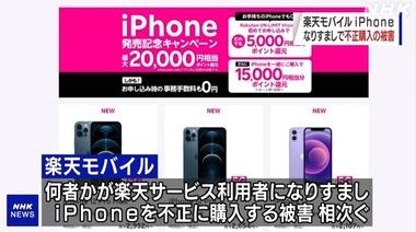 SnapCrab_NoName_2021-5-11_10-19-35_No-00