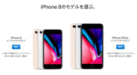 SnapCrab_NoName_2017-9-15_16-56-12_No-00