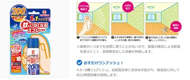 SnapCrab_NoName_2020-5-9_13-41-21_No-00