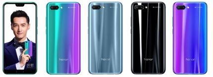 Huawei-honor10-1