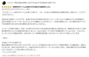 SnapCrab_NoName_2020-8-10_11-18-49_No-00