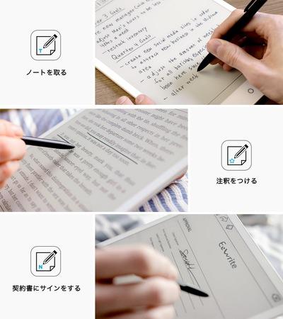 Pen___Paper