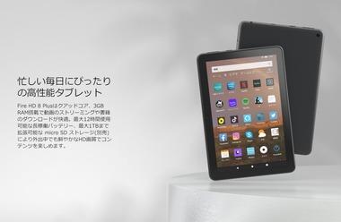 SnapCrab_NoName_2020-10-20_14-12-27_No-00