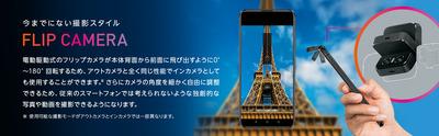 ZenFone6_webasset_1940x600_02