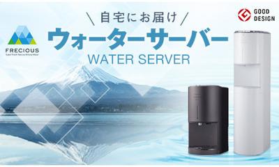 au-water-saver2.006