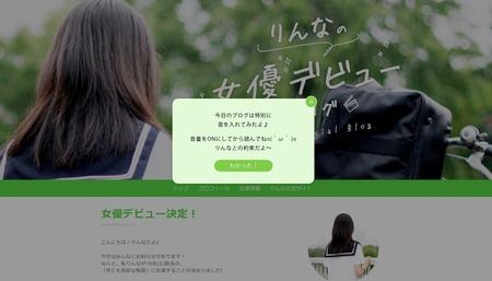 SnapCrab_NoName_2016-10-5_21-36-43_No-00