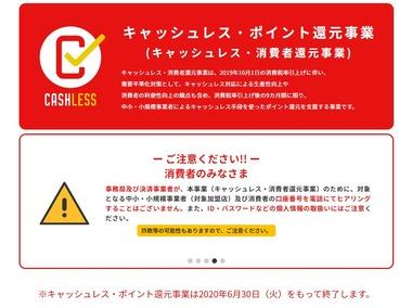 SnapCrab_NoName_2020-6-25_12-46-19_No-00