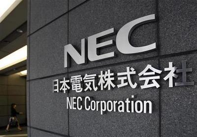 nec-corp