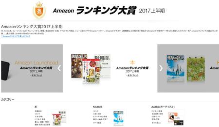 SnapCrab_NoName_2017-8-14_19-51-48_No-00