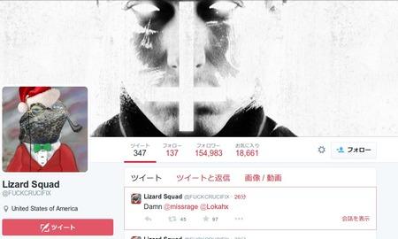 SnapCrab_NoName_2014-12-26_23-47-47_No-00