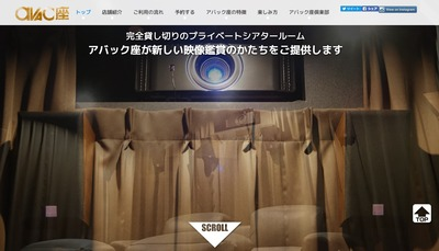 SnapCrab_NoName_2019-8-6_21-24-29_No-00