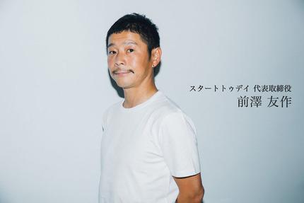 zozo-maezawa-top-1aa-thumb-660xauto-805393